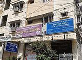 Meghana Super Speciality Clinic - Khairatabad, Hyderabad