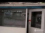 Dr. Sai Kumar ENT Clinic - Srinagar Colony