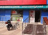 MADHURI DIAGNOSTICS & CLINIC - Anand Bagh, Hyderabad