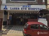 Avani Laser Eye Hospital - Alkapuri Colony