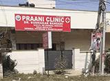 PRAANI Clinic - Meerpet