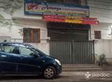 Ananya Gastroentrology - Balkampet