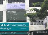 S.V S Elite Chest Clinic Vijaynagar Colony - Vijay Nagar Colony