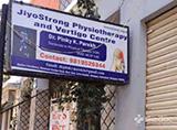Jiyo Strong Physiotherapy and Vertigo Centre - Kondapur