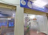 Vishruth Super Speciality Clinics - Peerzadiguda