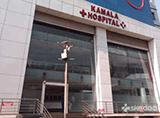 Sreshta Sri Kamala Hospitals - Gaddi Annaram