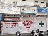 Ashwin Children's Clinic - Bowenpally