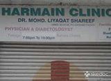 Harmain Clinic - Toli Chowki