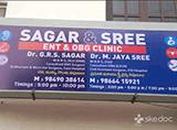 SAGAR & SREE ENT, OBSTETRICS & GYNAECOLOGY CLINIC - Kalyanpuri Colony