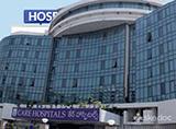 Care Hospitals - Banjara Hills, Hyderabad