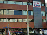 Ankura Hospital For Women & Children - A S Rao Nagar