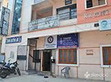 RK Skin & Cosmetology Clinic - Chanda Nagar