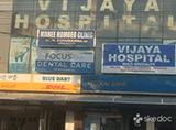 Focus Dental Care - Miyapur, Hyderabad