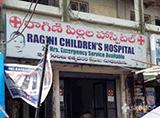 Ragini Children Hospital - Jeedimetla, Hyderabad