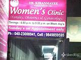 Dr. Kiranmayee Woman's Clinic - Gachibowli