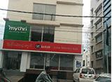 Mythri Dermatology Experts - Kavuri Hills, Hyderabad