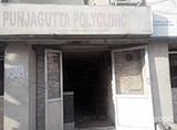 Panjagutta Poly Clinic - Panjagutta