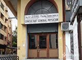 Susheel Clinic - King Koti