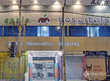 Apple Multi Speciality Hospital - Toli Chowki
