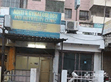 Aditi's Gynaecology and Infertility Clinic - Himayat Nagar, Hyderabad