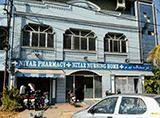 Niyar Nursing Home - Chandrayagutta