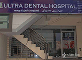 Ultra Dental Hospital Laser and Implant Center - Masab Tank