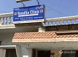 VASUDHA CLINIC - Saroor Nagar