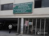 Sowmya Multispecality Hospital - Karkhana