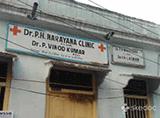 Dr. P H Narayana Clinic - Kachiguda