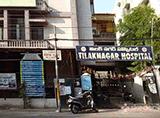 Tilak Nagar Hospital - Tilak Nagar