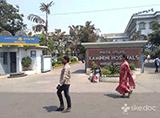 Kamineni Hospitals - L B Nagar