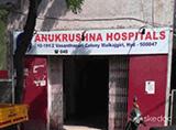 Anukrishna Hospital - Malkajgiri
