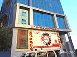 Sigma Hospitals - Gaddi Annaram, Hyderabad