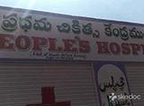 Peoples Health Care Hospital - Suraram