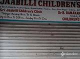 Sri Jaabilli Children's Clinic - ECIL