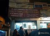 Health Temple Children's Clinic - Mehdipatnam