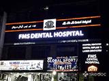 FMS Dental Hospital - Koti