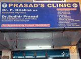 Prasad's clinic - Moosaram Bagh