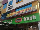 Vijaya Medicare Multispeciality Clinics And Diagnostics - Moti Nagar