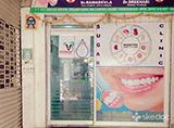 Vaaman Sugar Clinic - Peerzadiguda