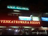 Anurag ENT Clinic - Vidyanagar