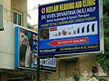 Neelam Hearing Aid Clinic - Saidabad