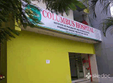 Columbus Hospital - Institute of Psychiatry and Deaddiction - Begumpet