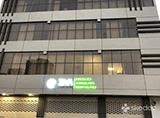 Ziva Embryology And Fertility Institute - Manikonda