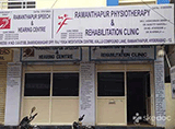 Ramanthapur Physiotherapy and Rehabilitation Clinic - Ramanthapur