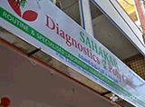 SAHAKAR DIAGNOSTICS & POLYCLINIC - Kamala Nagar, Hyderabad