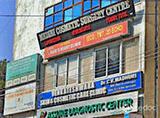 Medini Cosmetic Surgery Centre - KPHB Colony