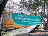 DR Giri's Microscope Dental Centre - Barkatpura