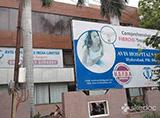 Avis Hospitals - Jubliee Hills, Hyderabad