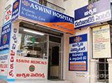 Aswini Diabetic, Cardiac, Family & HIV Clinics - Kukatpally